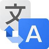 Google traduction Application conseillée par Planet Ride