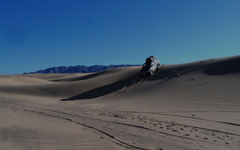 The Trip 2016 : participer au concours The Trip et partez en road-trip