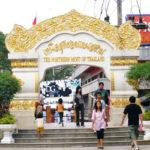 Voyage Mékong Planet Ride frontière Thaïlandaise