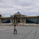 Jour 1 Mongolie 4x4